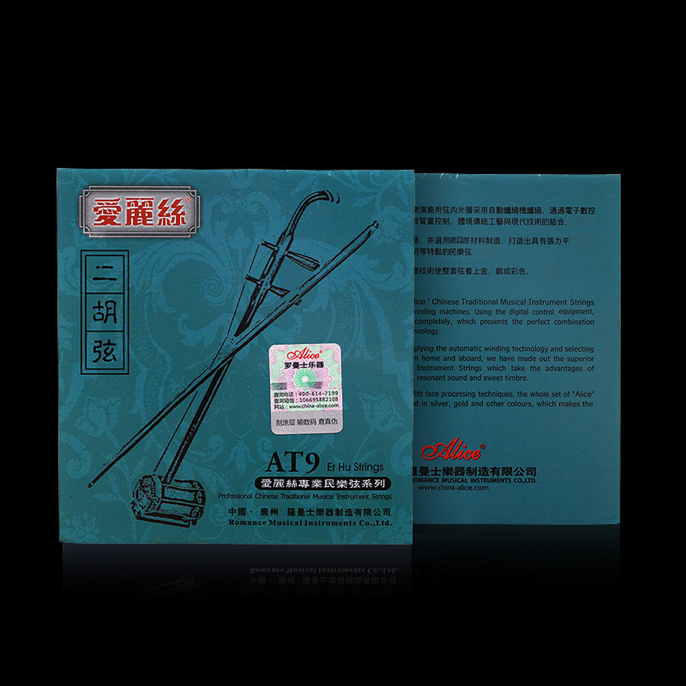 Erhu Strings Urheen Accessories Part Outer Inner String Set Musical Stringed Instrument Spare Parts String set (inner + outer string)