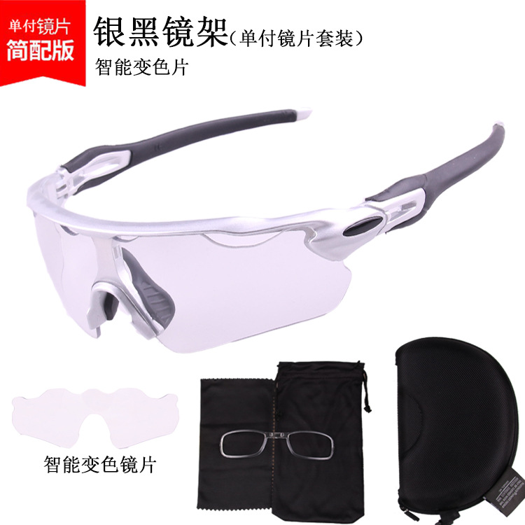 Bicycle Cycling Glasses Color-changing Windproof Sunglasses Protection Goggles Eyewear Sports Running Spectacles