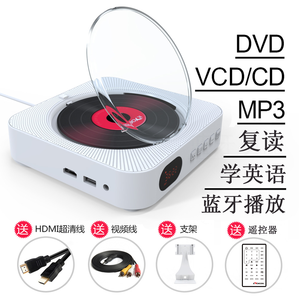 Portable CD Player with Bluetooth Home Audio Boombox with Remote Control FM Radio Built-in HiFi Speakers DVD white