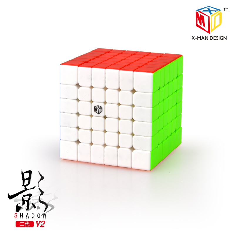Qiyi 6x6x6 Smoothly Speed Cube Magic Cube Stress Reliever Puzzle Toy colors