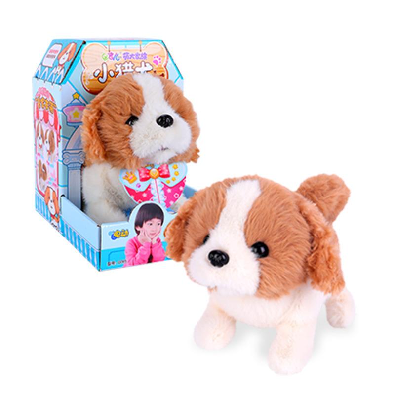 Plush  Doll  Toy  Electric Cute Simulation Dog Walking Smart Dog Animal Toy For Children Beagle