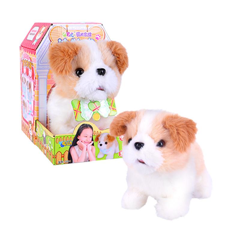 Plush  Doll  Toy  Electric Cute Simulation Dog Walking Smart Dog Animal Toy For Children Border Shepherd