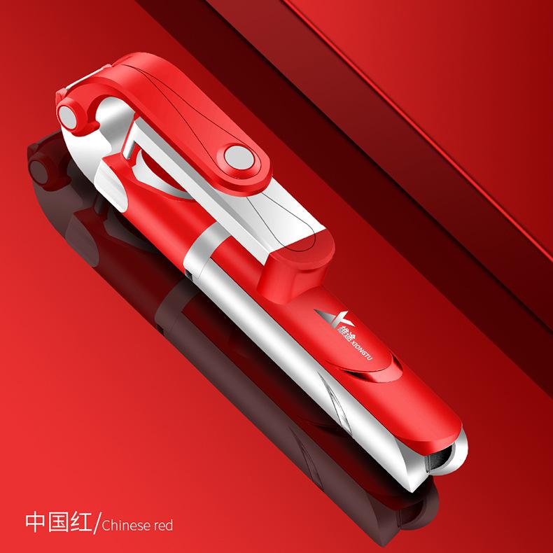 XT-09 Mobile Selfie Stick Tripod Holder Bluetooth Remote Travel Size Holder Folding red