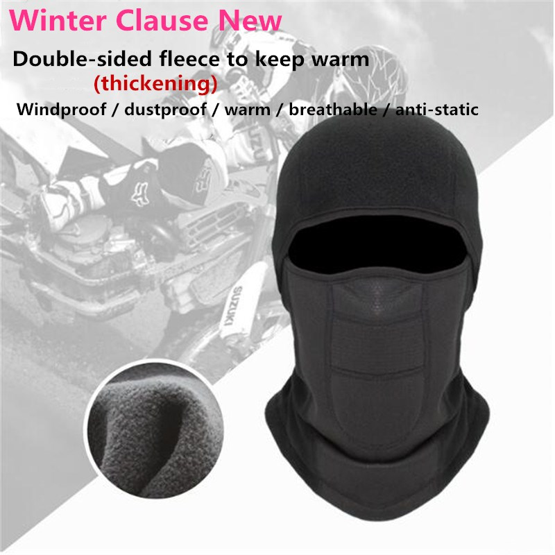 Outdoor Full Face Mask Ski Motorcycle Cycling Windproof Winter Warm Mask  HK-A_One size