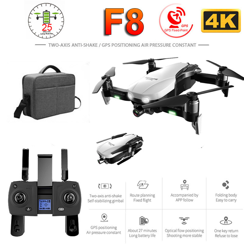 F8 Profissional Drone with 4K HD Camera Two-Axis Anti-Shake Self-Stabilizing Gimbal GPS WiFi FPV RC Helicopter Quadrocopter Toys 2 battery