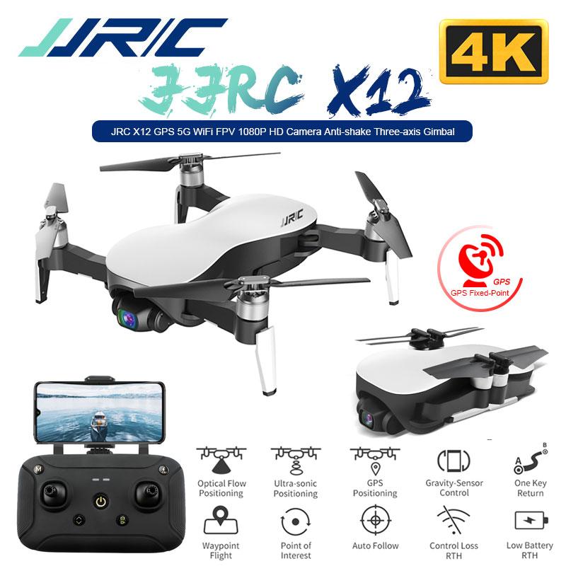 JJRC X12 Anti-shake 3 Axis Gimble GPS Drone WiFi FPV 1080P 4K HD Camera Brushless Motor Foldable Quadcopter Vs H117s Zino White 4k 1 battery