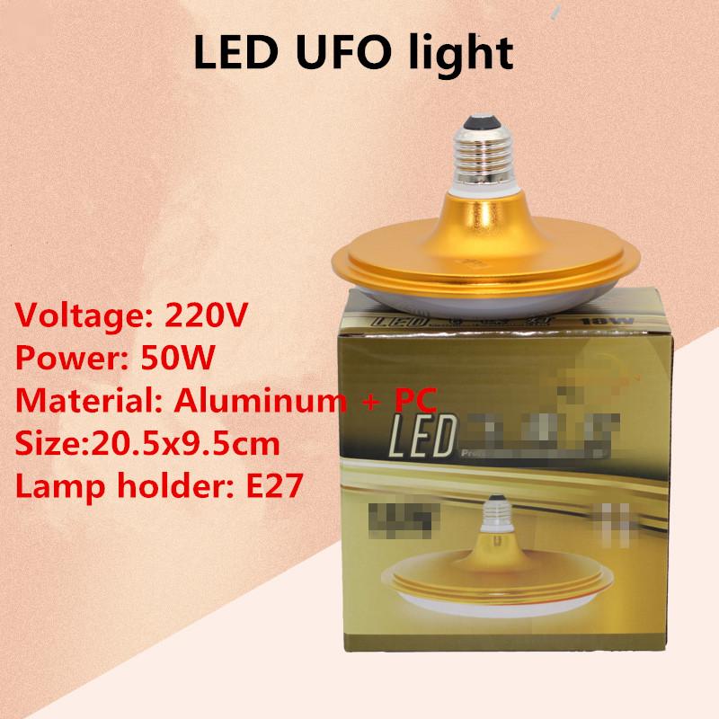 E27 LED 3 Defenses Flying Saucer Light Night Lamp with Golden Shell & White Light Decoration