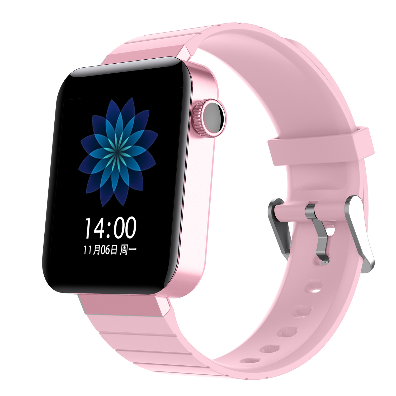 M5 1.54 Inch Smart Bracelet Heart Rate Blood Pressure 180mAh IP67 Waterproof 240 * 240 Wristwatch Pink