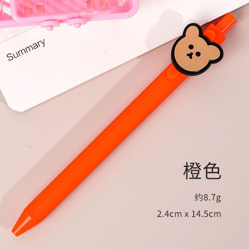 Gel Pen Press Style Cartoon Ballpoint Pen for School Writing Stationery Orange_0.5mm