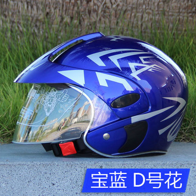 Kids Motorcycle Helmet Children Half Helmet For Children Cycling Head Protector  Royal Blue D_Free size