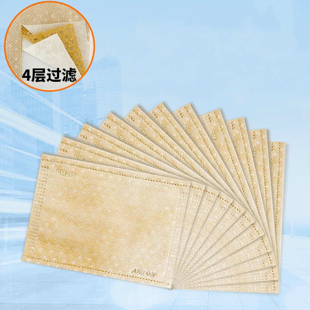 Universal PM2.5 Protective Mask Filter Dustproof Anti-haze 7.7*10.5cm for Mask Filter_7.7 * 10.5cm