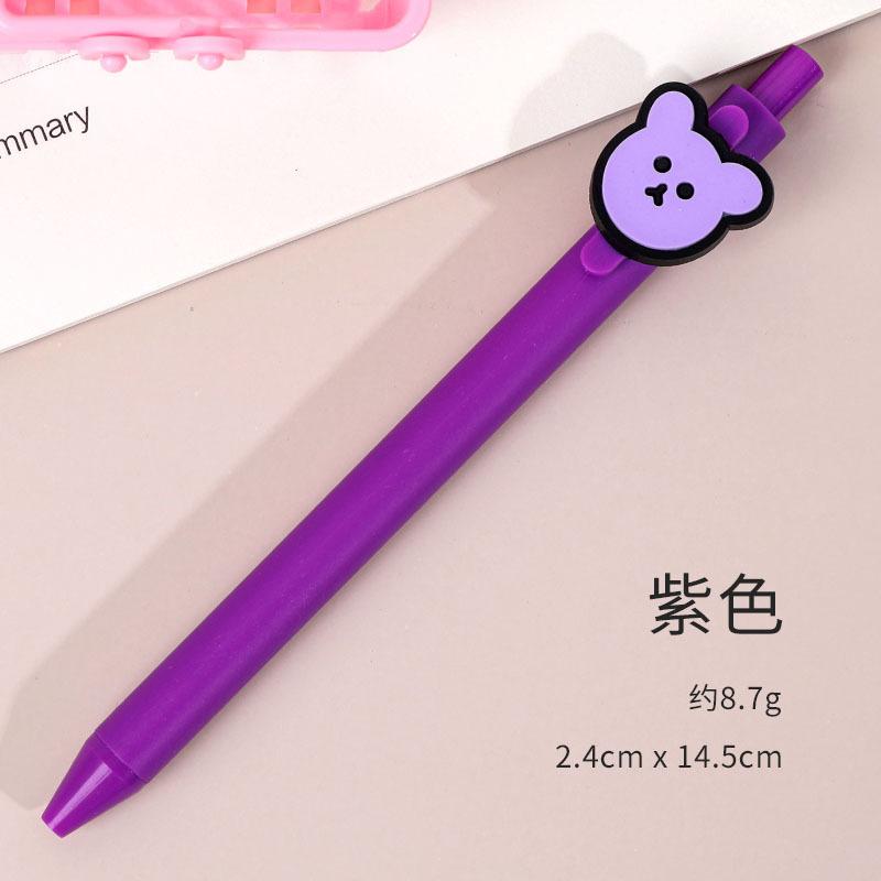 Gel Pen Press Style Cartoon Ballpoint Pen for School Writing Stationery purple_0.5mm