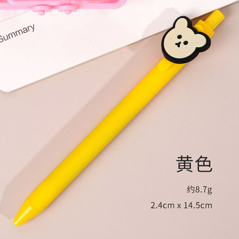 Gel Pen Press Style Cartoon Ballpoint Pen for School Writing Stationery yellow_0.5mm