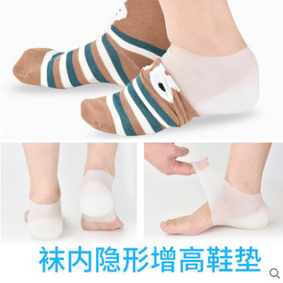 Men Women Invisible Increase Casual Silicone Heel Lift Pad Insert Socks Interview Increased Insoles White 4CM