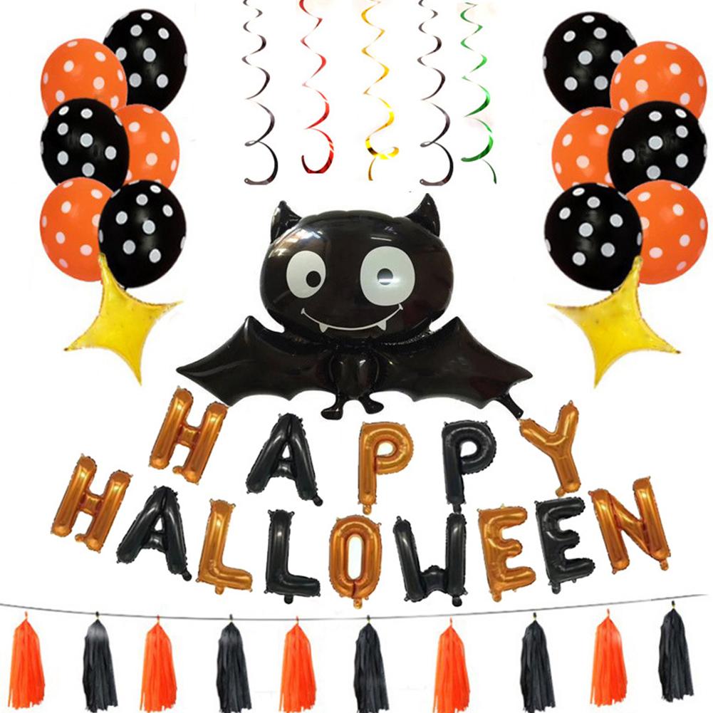 Happy Halloween Letter Black Bat Balloons Set for Party Decor Props Default set