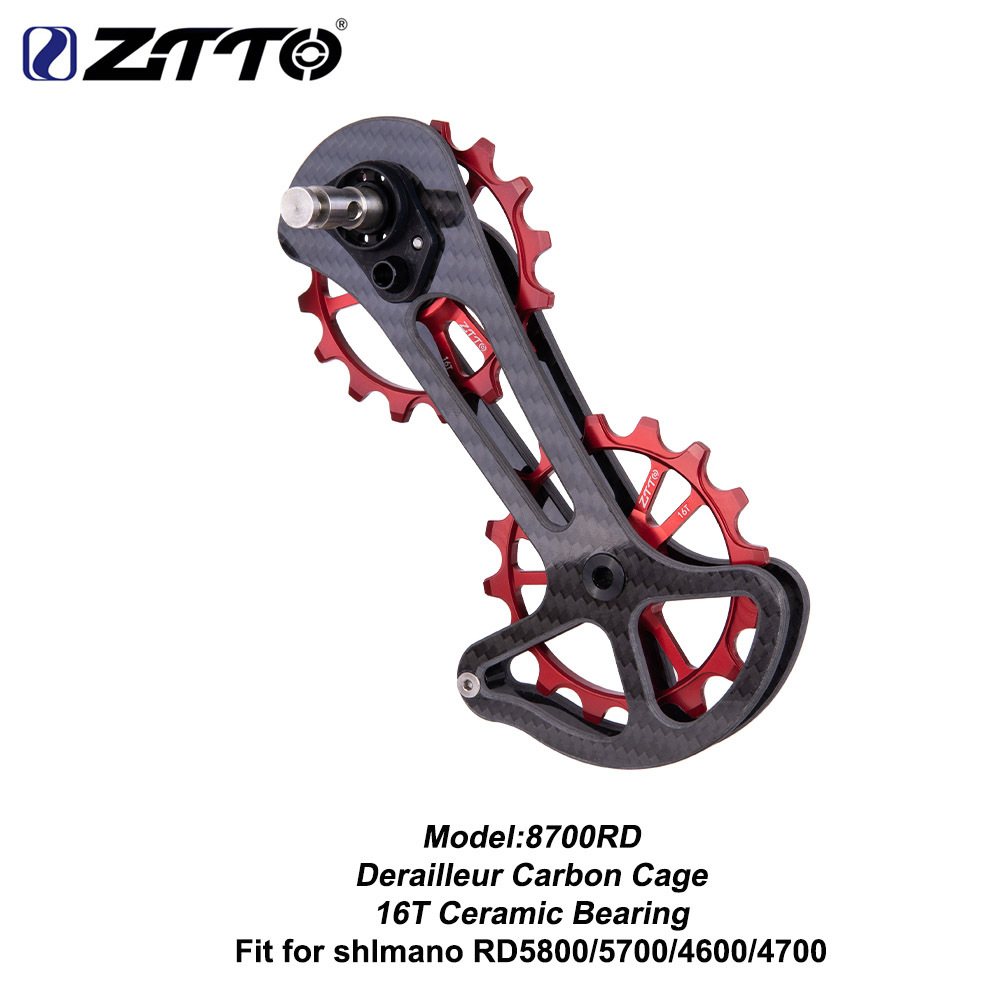 ZTTO Road Bike Carbon Fibre Derailleur Cage With 16T Ceramic Jockey Wheel 16T Oversize Lower Pulley 8700RD
