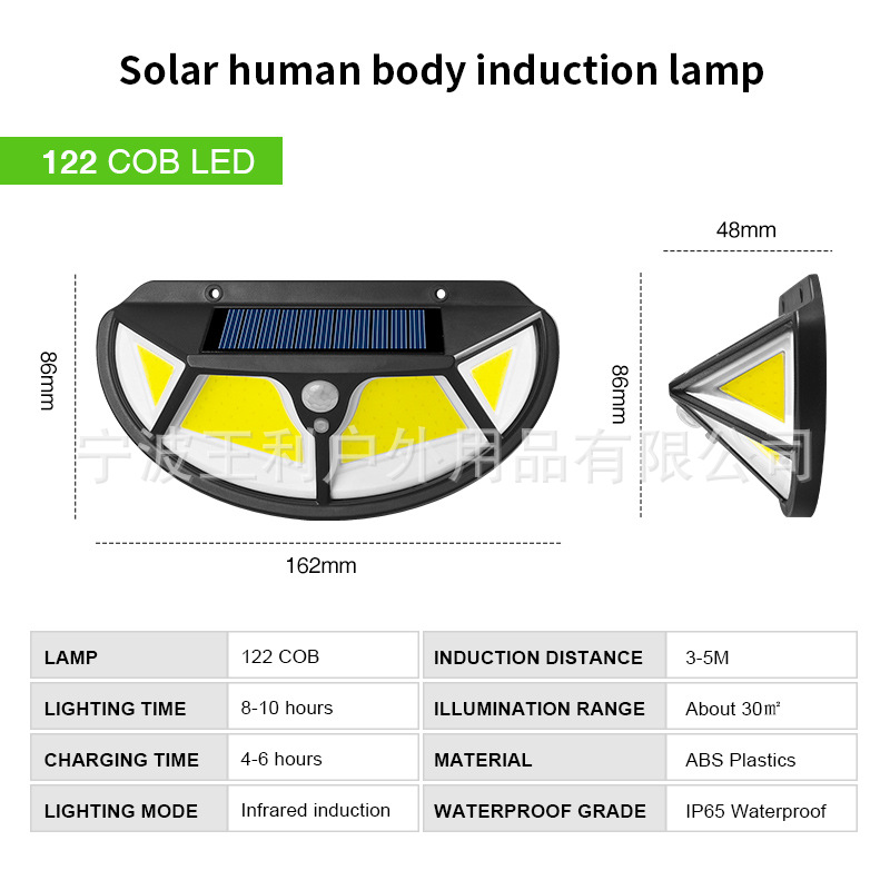 102LEDs 4-sided Waterproof Solar Light Motion Sensor Human Body Induction Wall Lamp for Garden Road 122leds