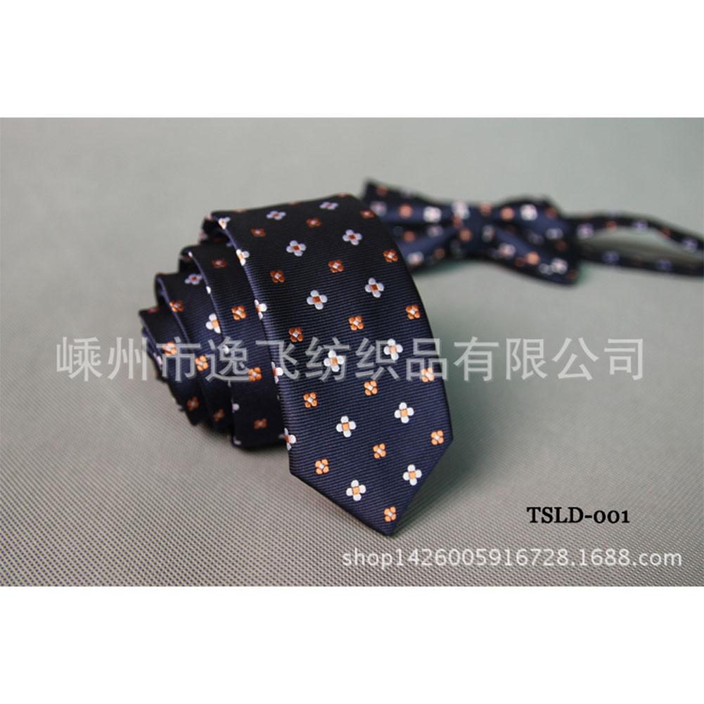 5cm Skinny Tie Classic Silk Solid Dot Narrow Slim Necktie Accessories Wedding Banquet Host Photo TSLD-001