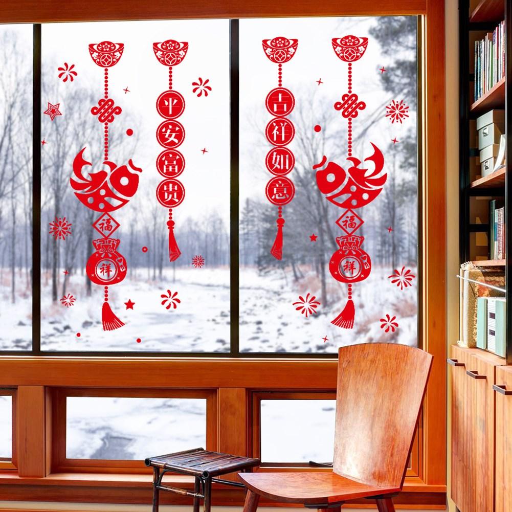 Decorative Wall Sticker for New Year Spring Festival Glass Door Window 45cm * 60cm_XH6259