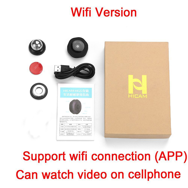 HD 1080P Mini IP Camera Motion Security IR Cam Night Vision DV DVR
