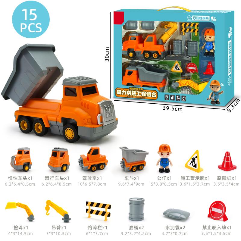 Kids DIY Assembled Magnetic Engineering Truck Toy Sound Light Inertial Toy Set (Random Color) soil truck_15PCS