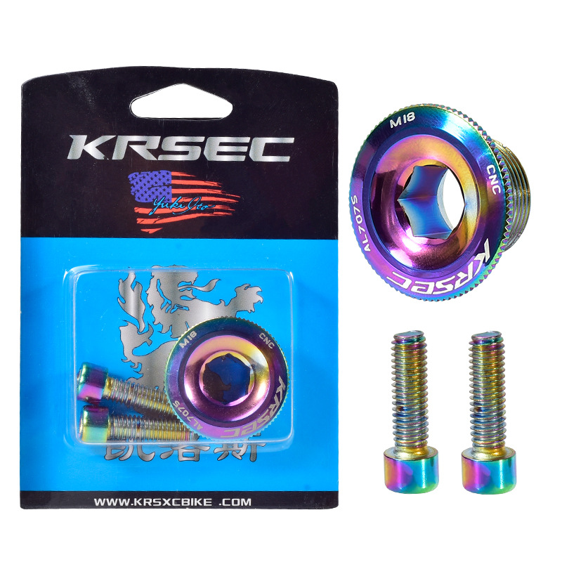 KRSE Crankset Screw M18/M20 Aluminum Alloy Hollow Bike Chain Wheel Right Crank Cap Cover Bicycle Crank Arm Parts M18 colorful crank screw_Crank screw
