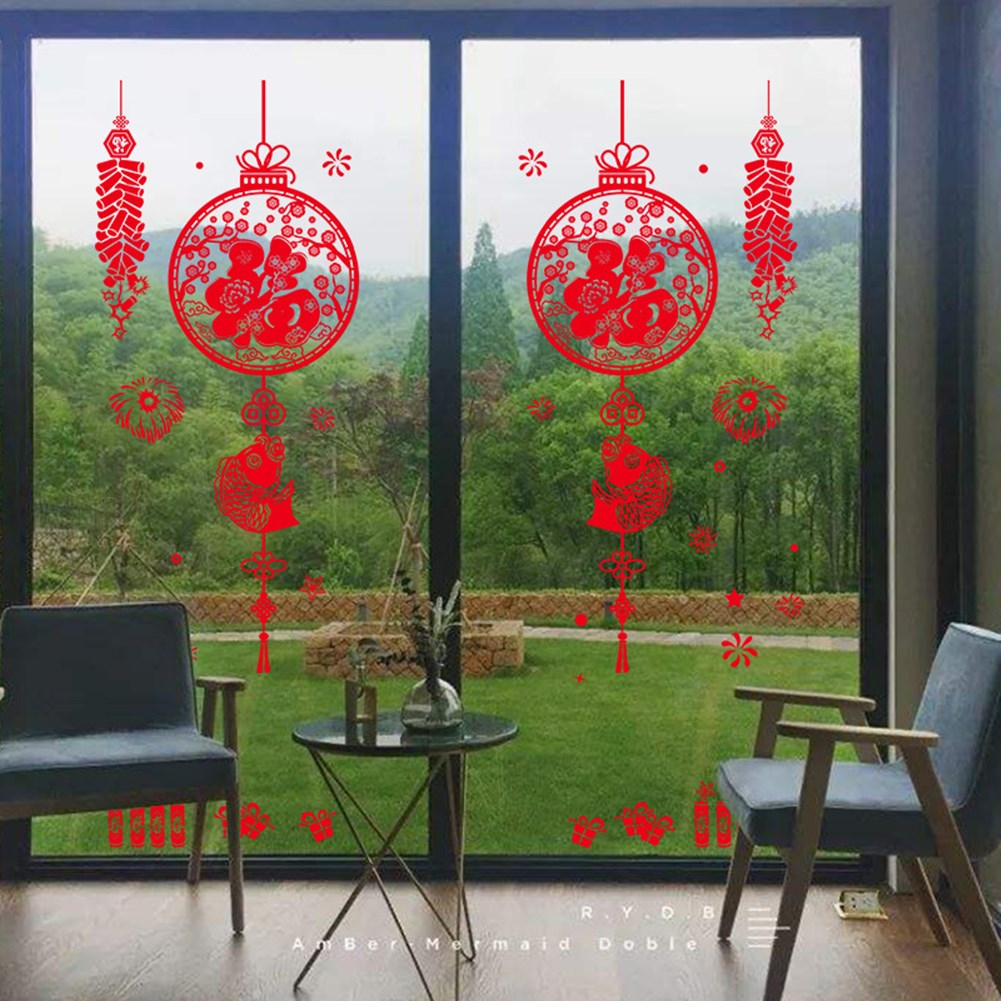 Decorative Wall Sticker for New Year Spring Festival Glass Door Window 45cm * 60cm_XH6263 (