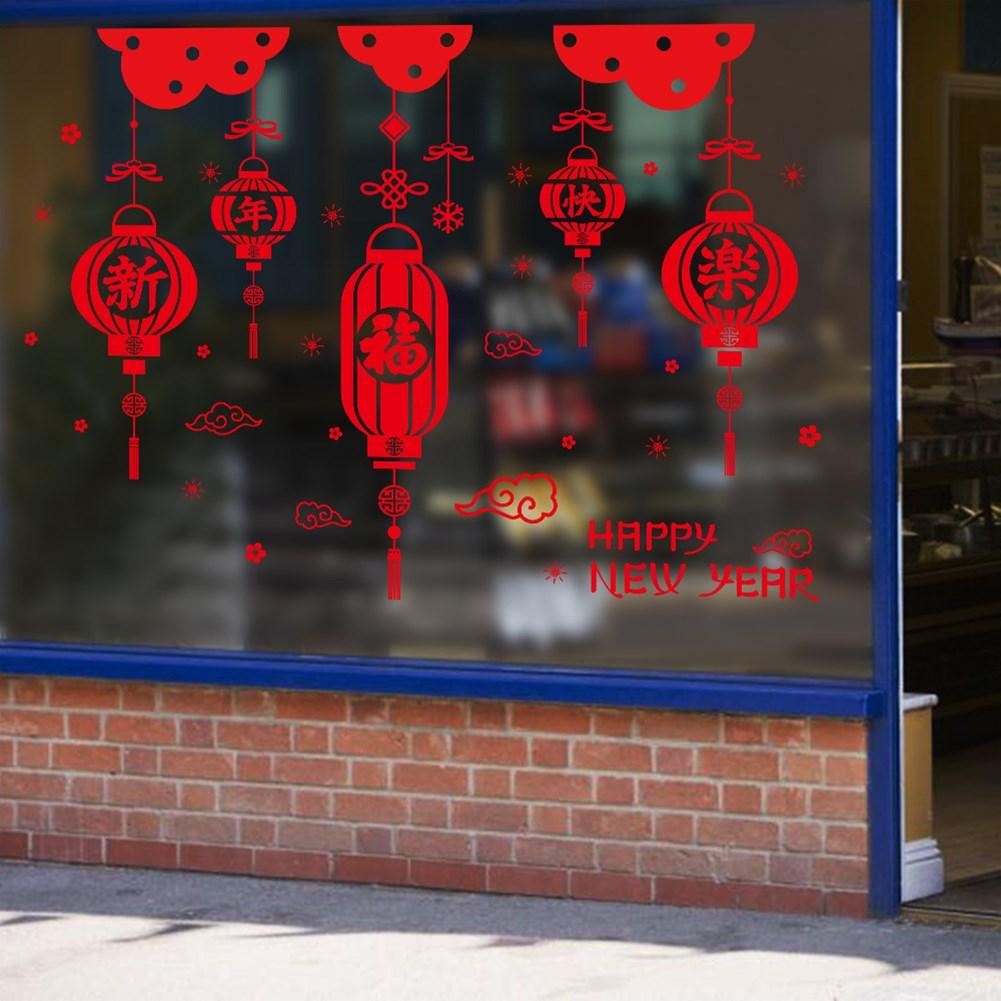Decorative Wall Sticker for New Year Spring Festival Glass Door Window 45cm * 60cm_XH6260