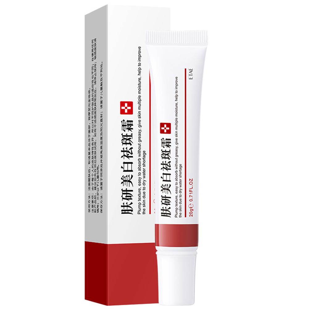 Facial Cream Whitening Moisturizing Shrinking Face Acne Removal Cream Whitening Cream 20g