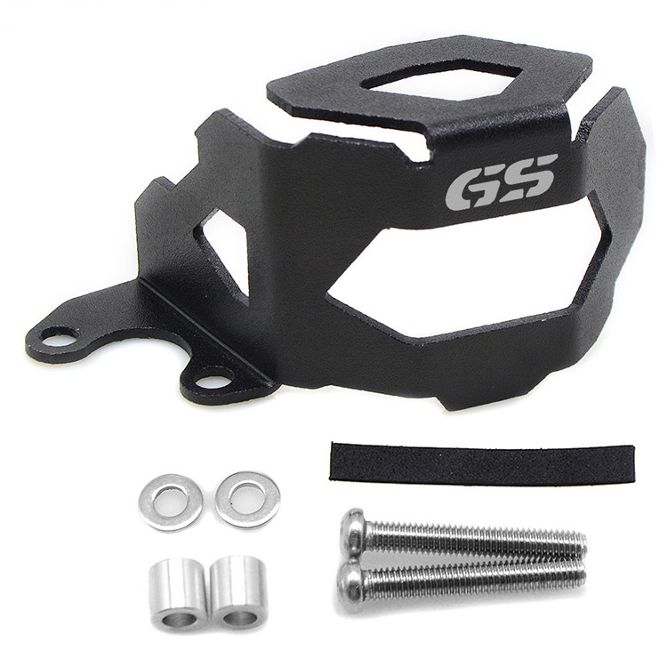 Motorcycle Oil Reservoir Guard Protector