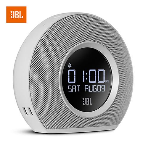 JBL Horizon Bluetooth Speaker Wireless Alarm Clock FM Radio LED Ambient Light Stereo Sound Desktop Bass white