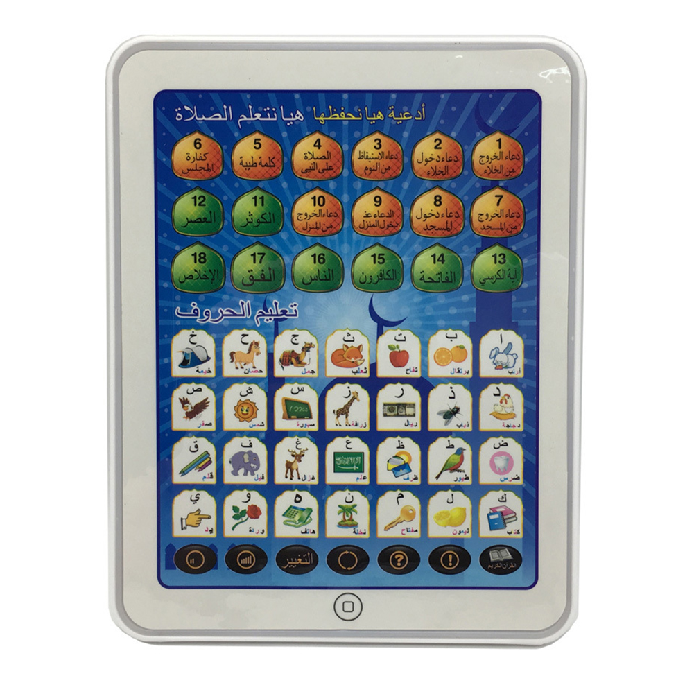 Arabic Children Learning Dot Reading Puzzle Early Education Machine blue