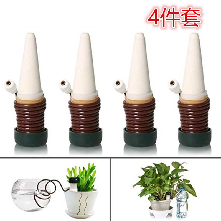 4pcs Automatic Drip Irrigation Kit Ceramics +PP Vacation Plant Waterer 4 piece set