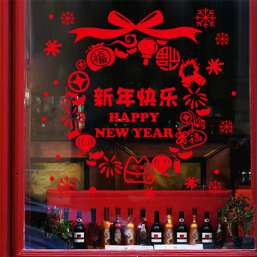 Happy New Year Pattern Wall Sticker for Spring Festival TV Setting Window Living Room Decor 45X60