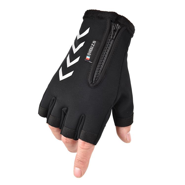 Ski Gloves Anti Slip Winter half-finger full -finger Windproof Gloves Cycling Fluff Warm Gloves For Touchscreen Half finger black_XL