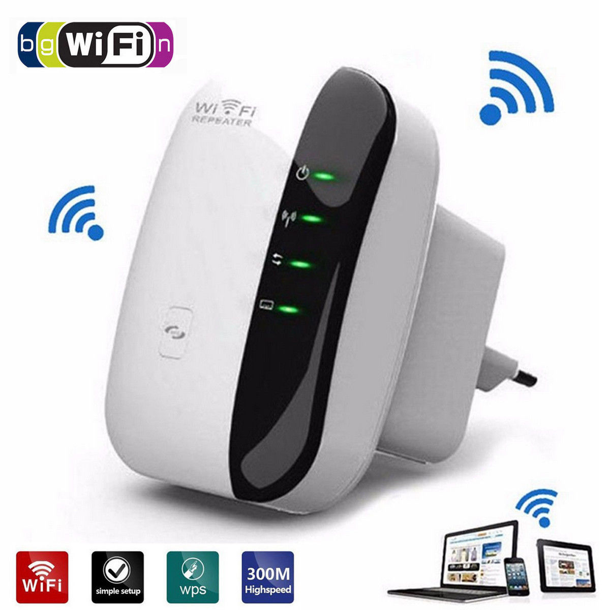 300Mbps Wifi Extender Signal Booster