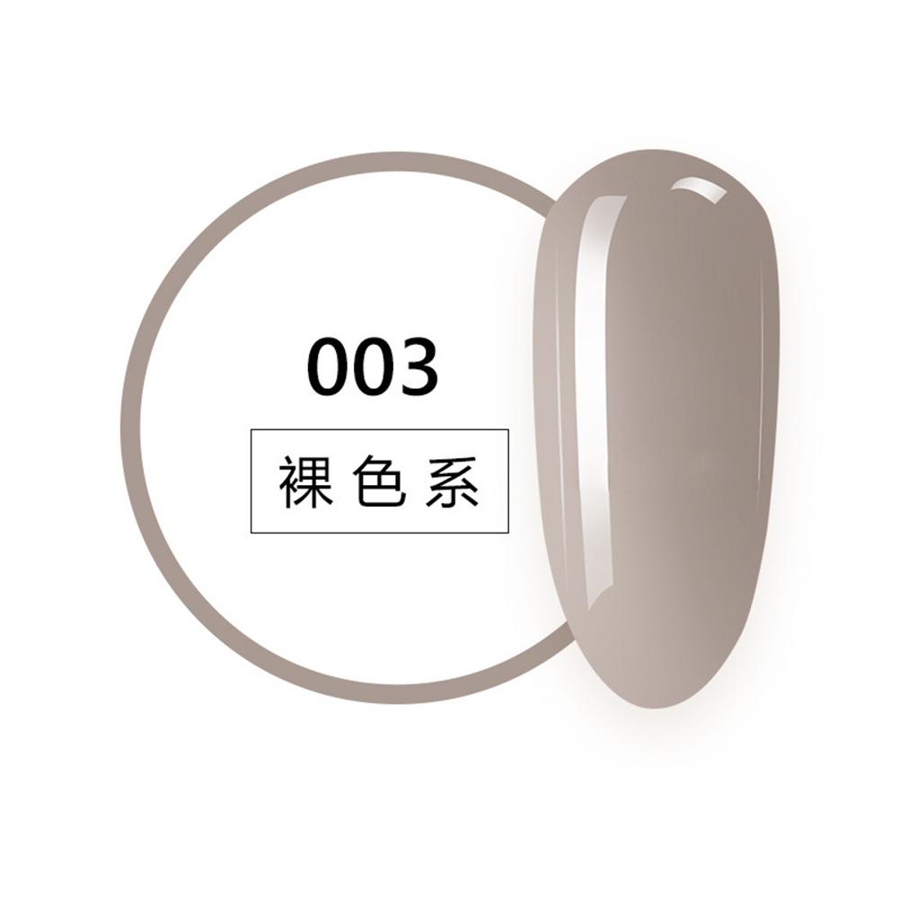 Nude Color Series UV Gel Polish 12ML Soak Off Long Lasting Pure Color Nail Lacquer