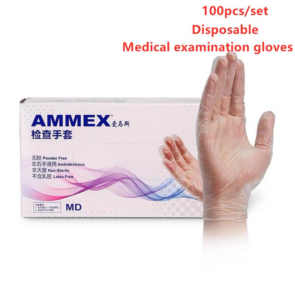 100pcs/set Disposable Gloves Medical Examination Soft Flexible Gloves  M
