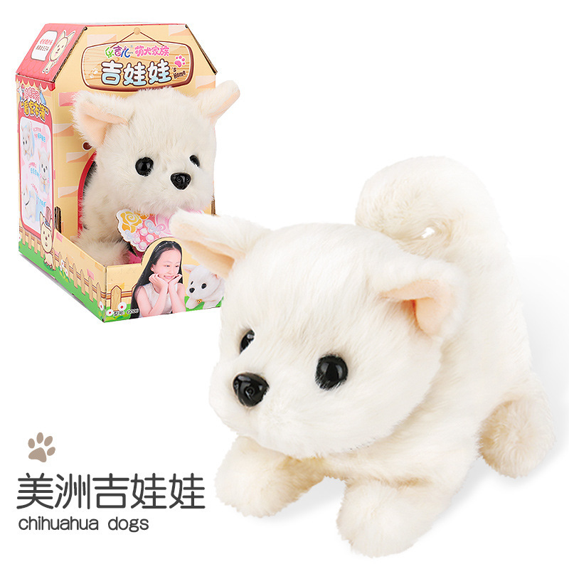 Plush  Doll  Toy  Electric Cute Simulation Dog Walking Smart Dog Animal Toy For Children Chihuahua