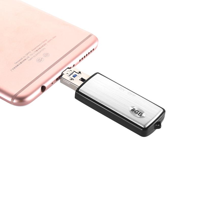 OTG Recording U-disk 2.0 High Speed USB Drive
