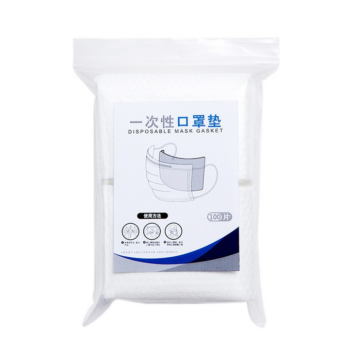 100Pcs Disposable Mask Gasket Filter Pad for Anti Dust Face Mask Replacement white_One size