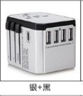 Type-C Universal World Travel Power Adapter Wall Charger Conversion Socket with US UK EU AU Plugs Gold_White box