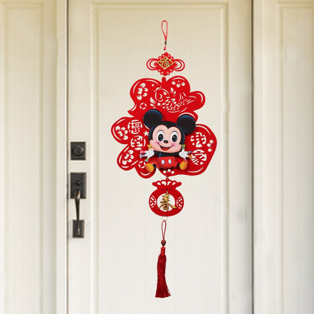 Cartoon Rat Chinese Knot Hanging Pendant Blessing Mickey for Spring Festival New Year Decoration Mickey blessing