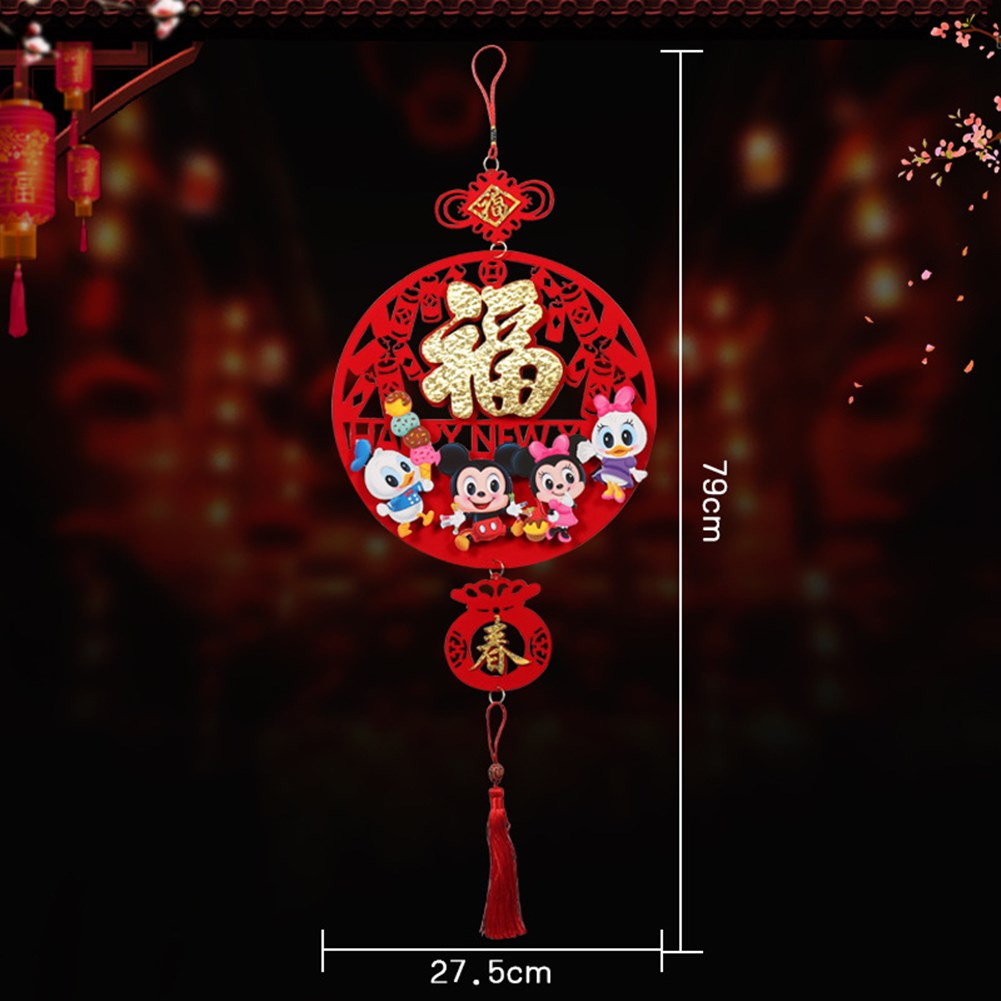 Cartoon Rat Chinese Knot Hanging Pendant Blessing Mickey for Spring Festival New Year Decoration Mickey Family