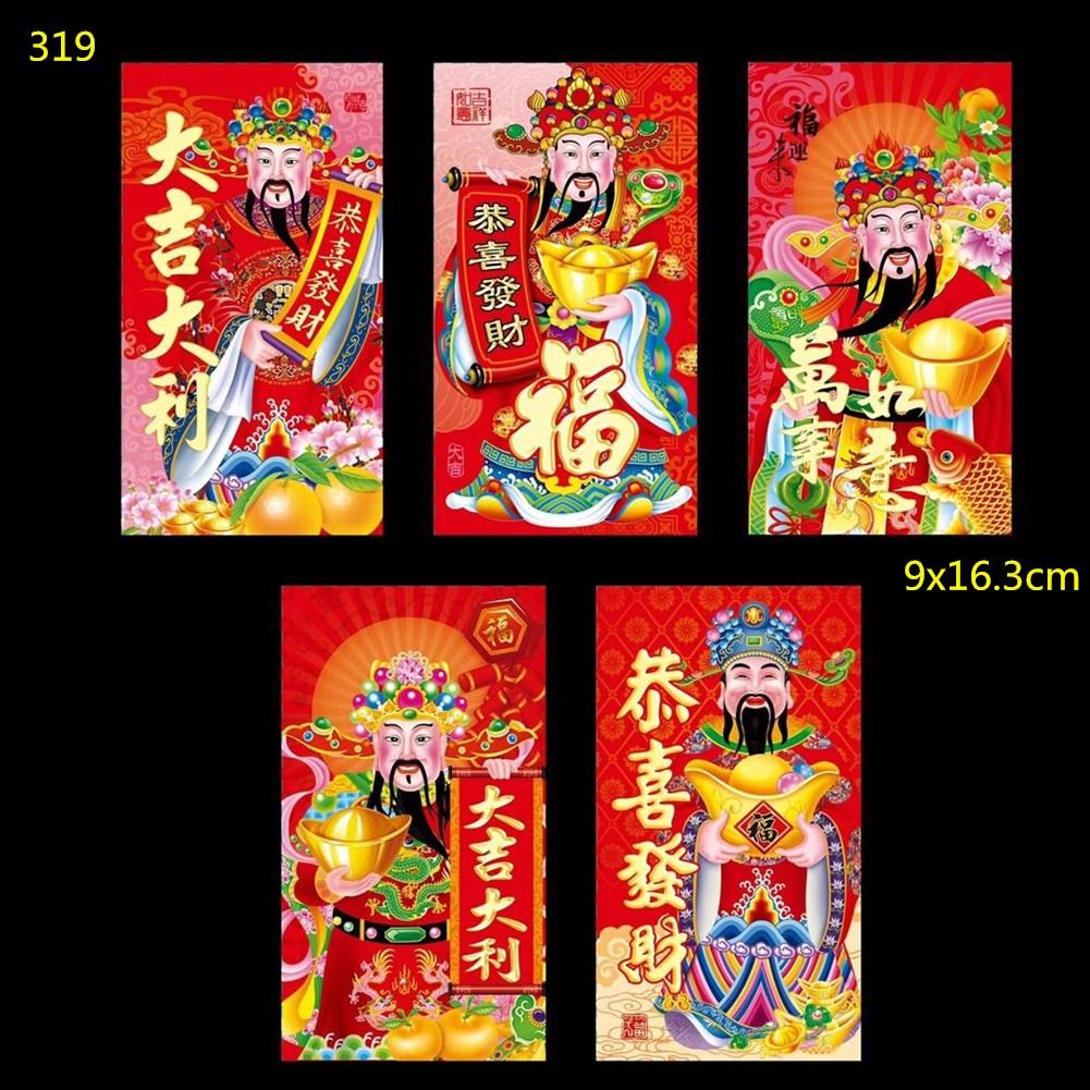 6Pcs/Set Large Cartoon Mouse Pattern 3D Red Lucky Money Envelope 9CM * 17CM_319 L