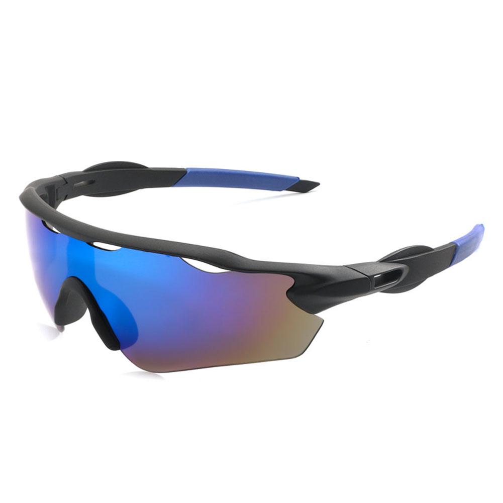 High Strength Fashion Lightweight Sports Polarizer Sunglasses