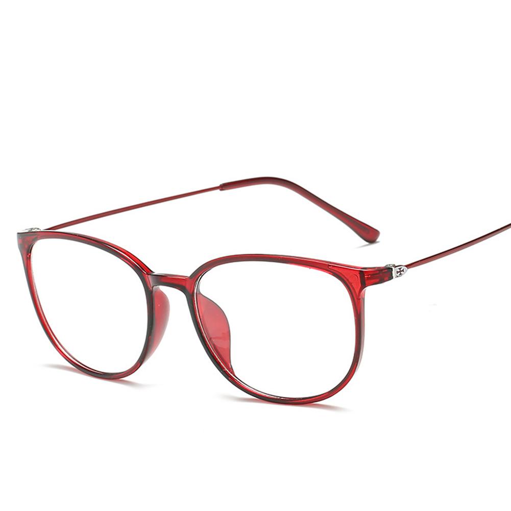 Professional Retro Ultra-Lightweight Flat Mirror Glasses Frame