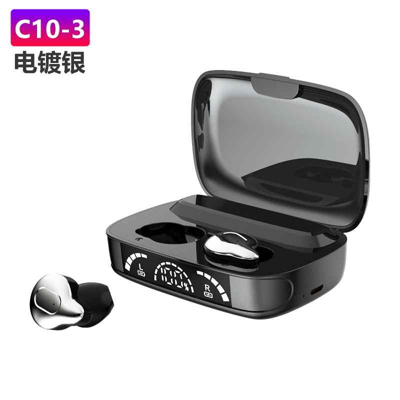 1 Pair Of Bluetooth  5.1  Headset Tws Mini Touch Wireless Headset With Power Display Silver