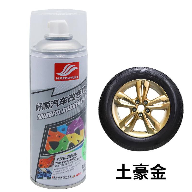 Auto Wheel Spray Film Car Tire Color Change Wheel Hub Paint gold