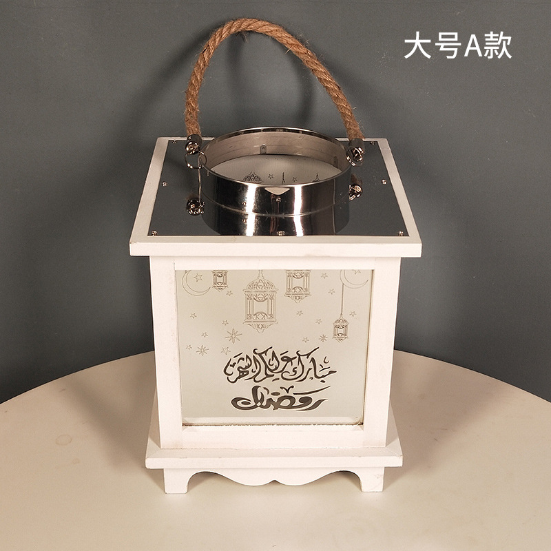 Ranadan Lantern Lamp Eid al-Fitr Iron Wind Lamp Crafts Arab Lantern Muslim Festival Large A